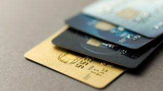 Miles & More: Verbessertes Angebot an Kreditkarten mit Flugmeilen, optimiertes Kreditkarten Portfolio